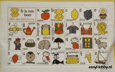 Dick Bruna: B is een Beer  Wandkleed